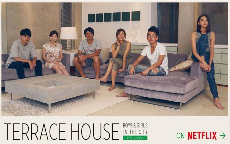 《雙層公寓》第二部開播宣傳照。
