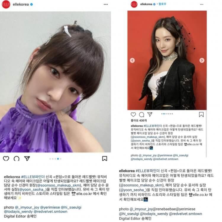 圖左僅標註了4位成員且並未上傳Irene的個人照,圖右為事後補上的貼文。