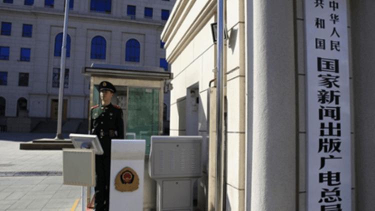 中國廣電總局 20 條禁令打臉宮崎駿?絕對正能量?來談談這些禁令如何逆行世界影壇潮流首圖