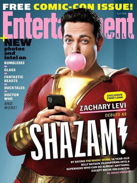 DCEU 超級英雄電影《 沙贊! 》 Comic Con 特別版 EW 週刊封面照。