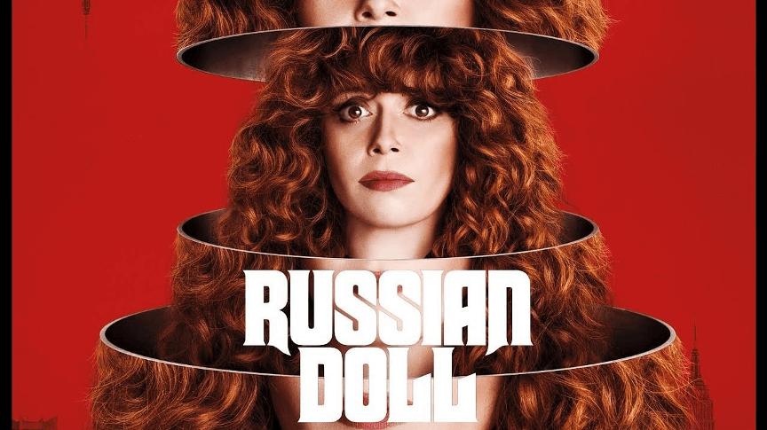 Netflix 影集《俄羅斯娃娃:派對迴旋》。
