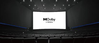 桃園新光影城 Dolby Cinema 全台首座杜比影院。