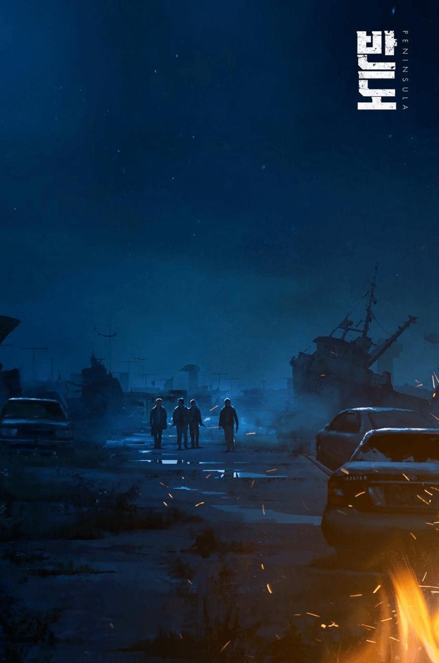 《屍速列車:感染半島》電影海報。