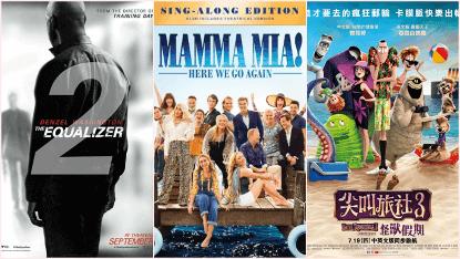 (左)《私刑教育2》、(中)《媽媽咪呀!回來了》、(右)《尖叫旅社3:怪獸假期》