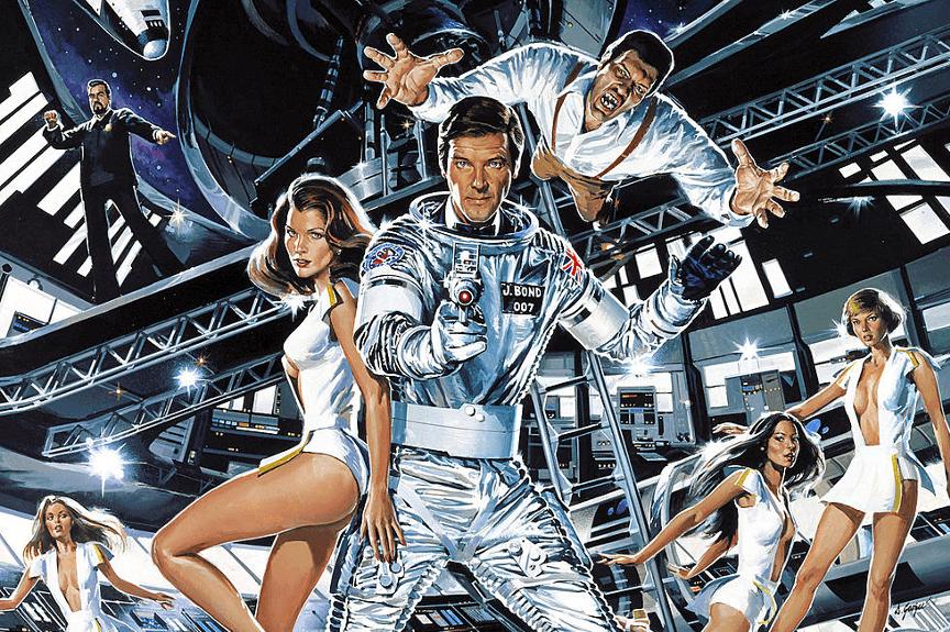 1979 年科幻電影《太空城》。