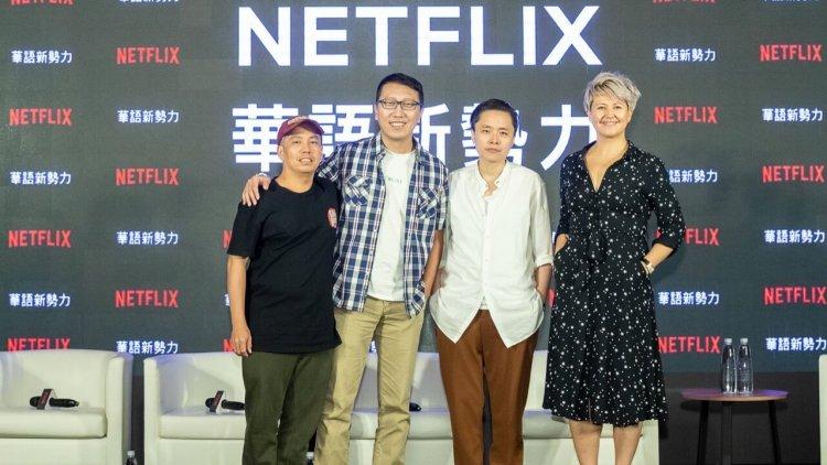 【Netflix】華語新勢力強襲!《罪夢者》、《極道千金》、《彼岸之嫁》首三部華語原創影集將於秋季陸續上線!首圖