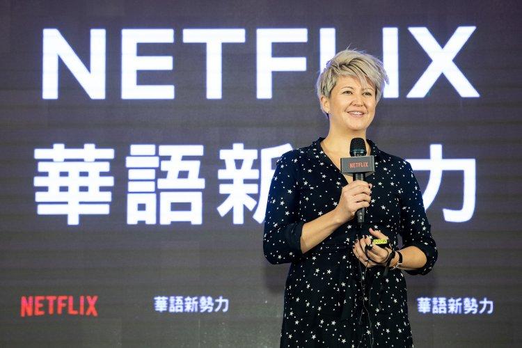 Netflix 華語新勢力記者會,正式宣布首三部華語原創內容上線日期