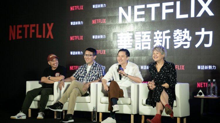 由左至右為:《彼岸之嫁》導演何宇恆、《極道千金》導演吳子雲、《罪夢者》導演陳映蓉、Netflix國際原創總監Erika North