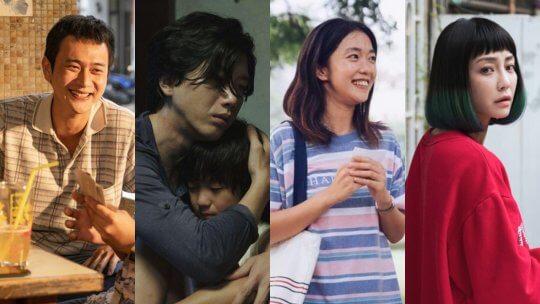 2020 年第 57 屆金馬獎入圍名單出爐,《消失的情人節》入圍十一項領跑,《同學麥娜絲》緊追在後