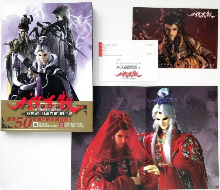 東立出版社《霹靂英雄戰紀 刀說異數 公式設定寫真 藏龍寶典》附贈「紅袍情意大海報」、「PP小海報」以及「回函」多樣贈品。