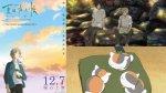 [快閃贈票] 《夏目友人帳劇場版:緣結空蟬》首七日電影交換券(已結束)
