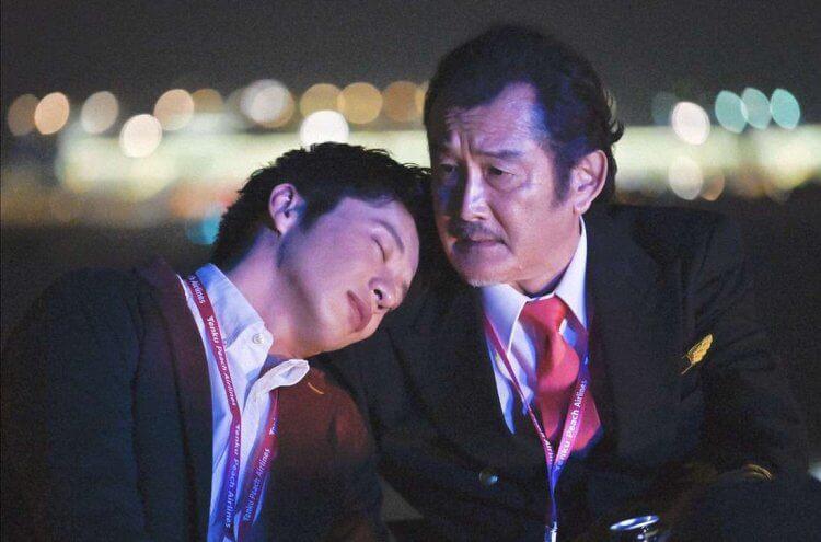 日劇《大叔的愛-in the sky- 》中的「月色真美」場景。