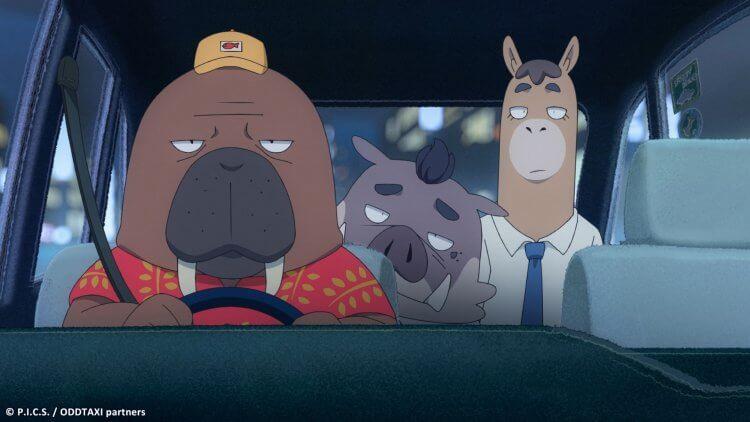 《奇巧計程車》動畫劇照。