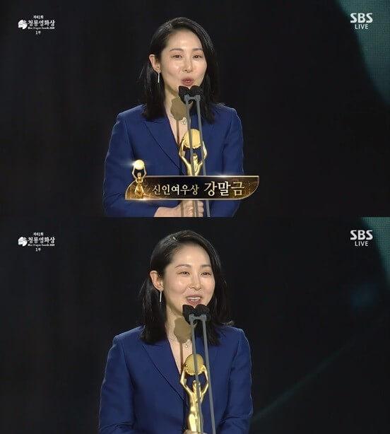 姜末琴以《福氣啦!燦實》榮獲最佳新人女演員獎