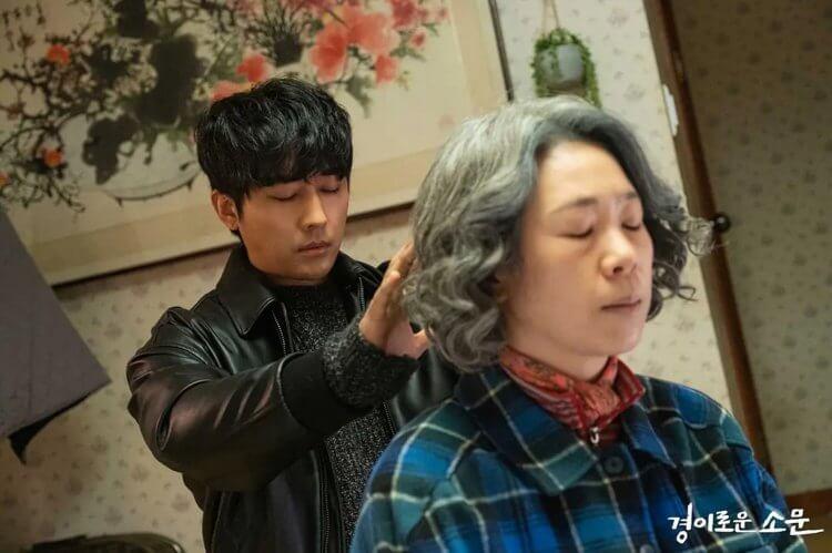 孫浩俊友情跨刀,角色卻迅速領便當,讓觀眾十分傻眼。