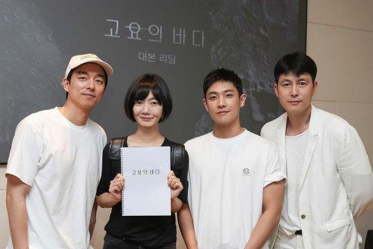 裴斗娜將與孔劉主演Netflix原創韓劇《寂靜的大海》