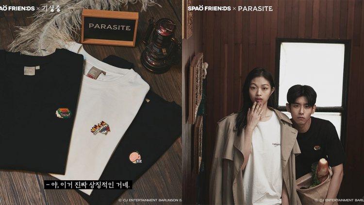 桃子、風水石、印地安人!韓國服飾 SPAO 與奧斯卡最佳影片《寄生上流》聯名來襲!首圖