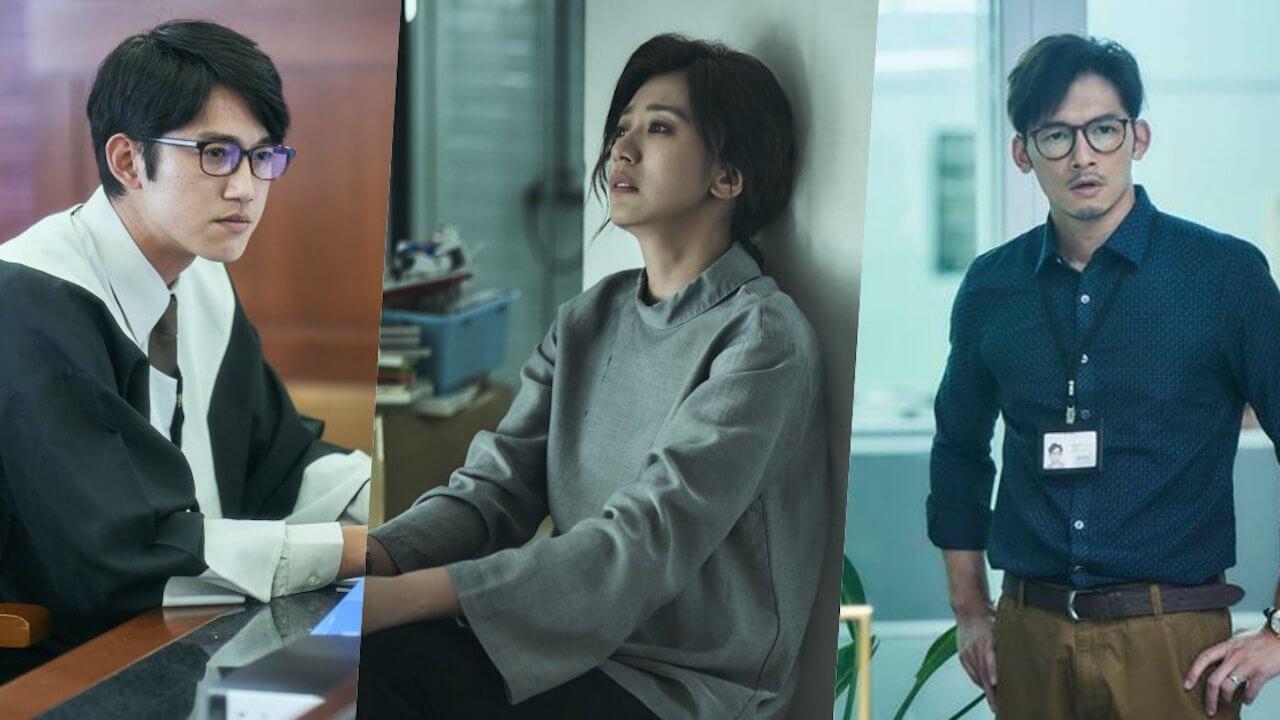 《我們與惡的距離》劇評+操盤團隊深度全解析,這是改變台灣影視的旗艦大劇!首圖