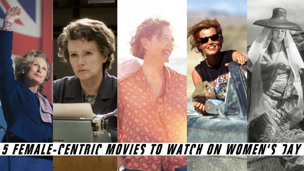 「女人才不是男人的附屬品!」這些電影,拍出溫柔而堅毅的女力