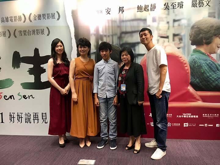 導演 安邦 (右起)、台中市新聞局副局長 呂美莉 、演員 吳至璿 、 嚴藝文 、 蔡亘晏 出席《 生生 》台中記者會。