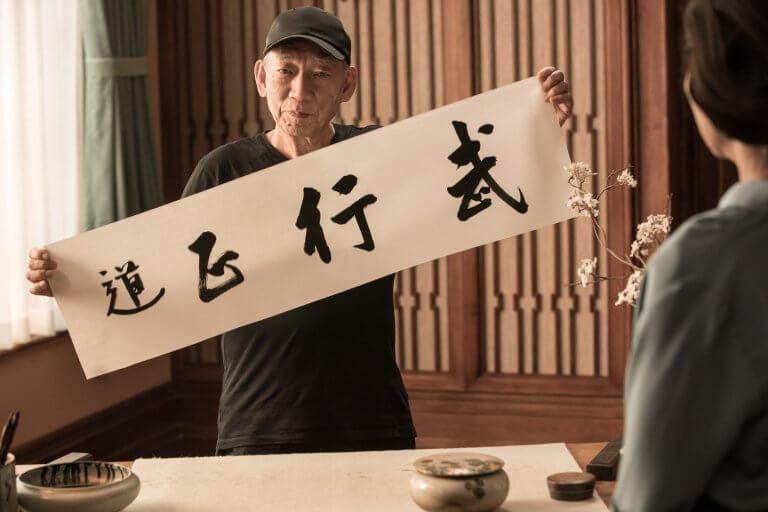 《葉問外傳:張天志》導演袁和平