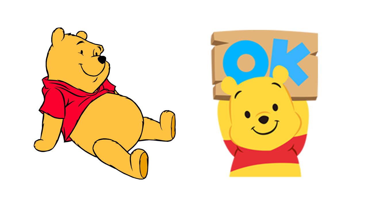 小熊維尼 / Q 版小熊維尼,你喜歡的是哪個造型呢?