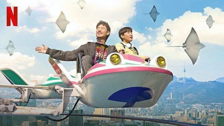 《Move to Heaven:我是遺物整理師》尚久與可魯。