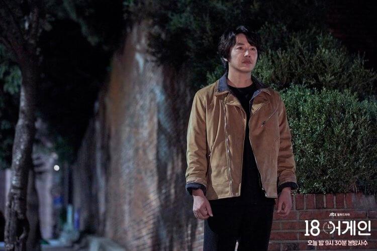 尹相鉉《重返18歲》劇照