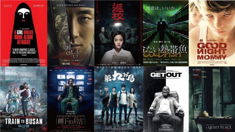 帶你回顧恐怖片的十年之間 (下) :《李屍朝鮮》《返校》等亞洲新生代恐怖片誕生,高質感恐怖片時代即將來臨?首圖