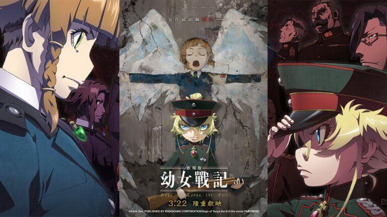 《幼女戰記》故事中的主角「譚雅」,在金髮碧眼的無害外表底下,卻隱藏著殘酷的靈魂......