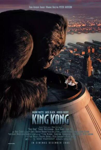 彼得傑克森導演電影《金剛》。
