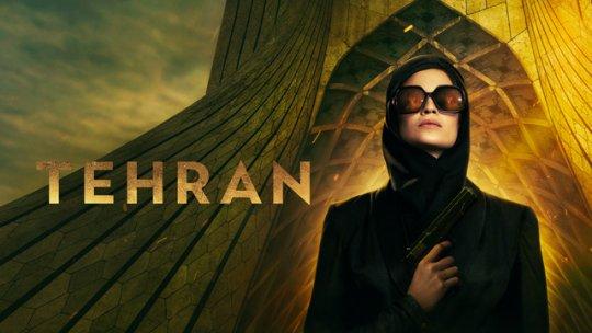 《德黑蘭行動:第二季》劇照。