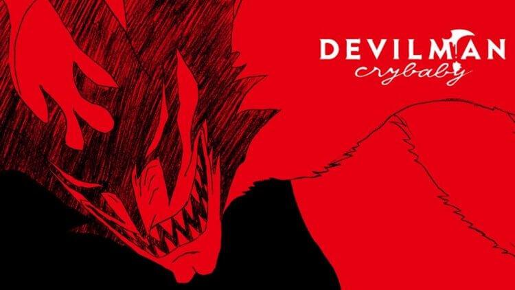 2018年於Netflix開播的《惡魔人Cry baby》