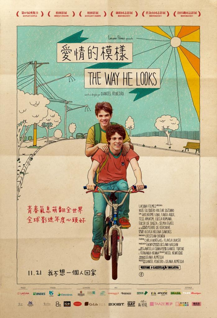 同志電影 愛情的模樣 電影海報 LGBT
