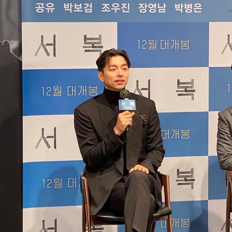孔劉出席《永生戰》電影發佈會