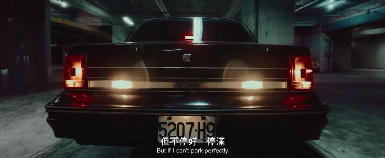以強迫症為主題的手機電影《怪胎》前導測試片《停車》畫面。