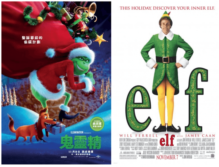 HBO 頻道在接近聖誕節的前夕將播出《鬼靈精》(The Grinch) 和《精靈總動員》(Elf) 等佳節電影。