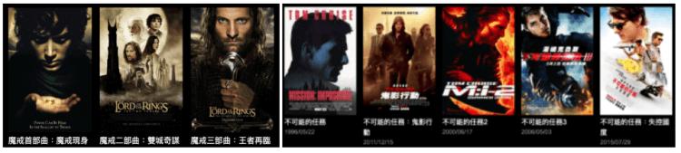 HBO 頻道將馬拉松播出《魔戒》三部曲以及五部《不可能的任務》系列電影。