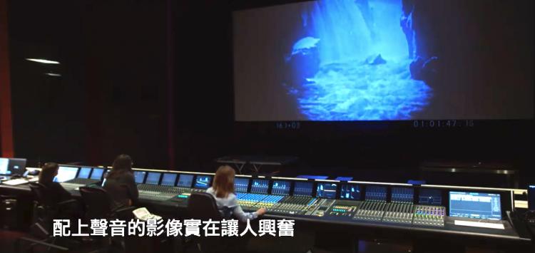 紀錄片《電影音效傳奇:好萊塢之聲》。