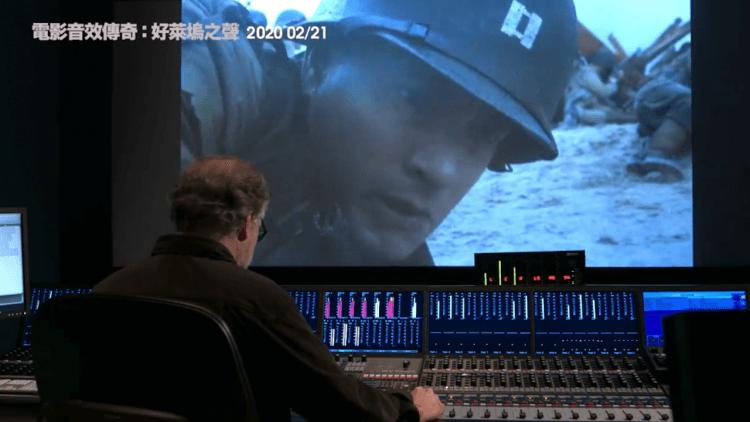 紀錄片《電影音效傳奇:好萊塢之聲》大解密!阿湯哥《捍衛戰士》戰機音效真面目?李安《斷背山》不同風聲暗藏隱喻?首圖
