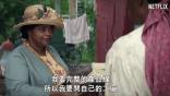 【線上看】Netflix 影集《白手起家:沃克夫人的致富傳奇》金獎認證「大媽」奧塔薇亞史班森詮釋美國史上首位女性百萬富翁的故事