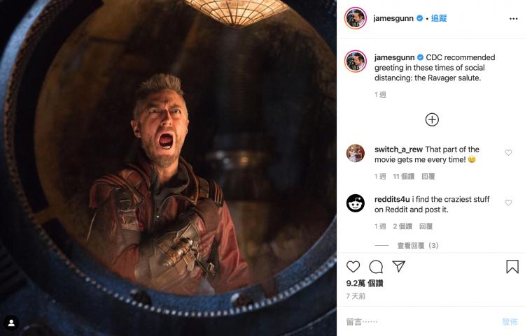 導演詹姆斯岡恩特過社群呼籲粉絲改用《星際異攻隊》片中的「破壞者致敬」,舉手不握手,防範疫情。
