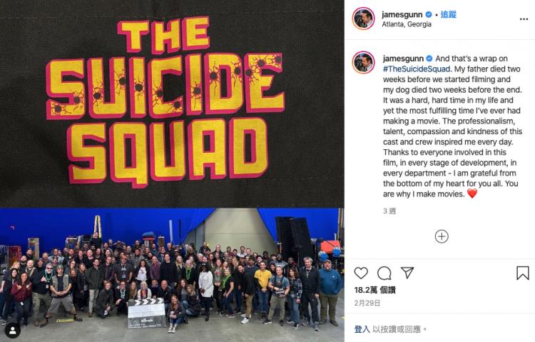 日前導演詹姆斯岡恩透過社群 IG 發表對新版《自殺突擊隊》電影的感想以及對劇組夥伴的感謝。