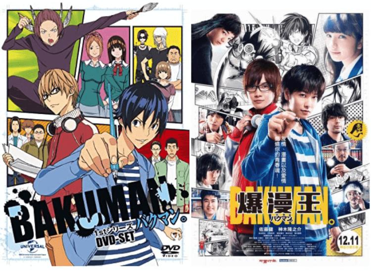 圍繞友情努力勝利三要素的高人氣日本漫畫《爆漫王》,曾改編同名動畫與由佐藤健、神木隆之介主演的真人版電影。