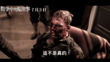 《戰爭中的鬼故事》當老美大兵走進納粹留下的厲鬼古宅──電影《蝴蝶效應》導演睽違 16 年再獻大銀幕最恐體驗