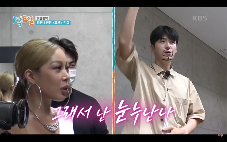 金宣虎與Jessi互動爆笑