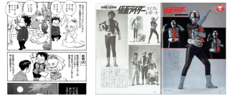 庵野秀明以假面騎士裝扮與安野夢洋子成婚(左);庵野年輕時裝扮成假面騎士(中)。