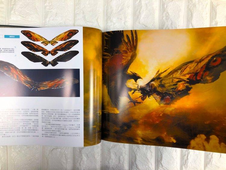 哥吉拉-II-怪獸之王-電影-美術設定集-摩斯拉美術設定