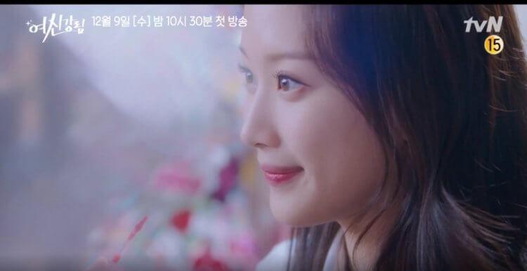文佳煐《女神降臨》化妝場面
