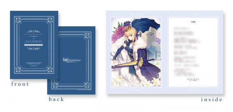 劇場版《Fate/Grand Order 神聖圓桌領域卡美洛》前篇安利美特限定特典。
